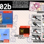 コミックマーケット87参加情報(1)
