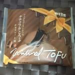チョコレート味の豆腐