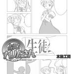 リリマジSPで配布した漫画を公開しました